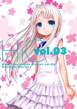 HiC Vol.03