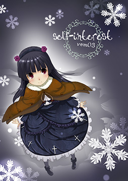 self-interest Vol.03